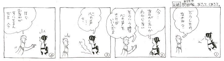 f:id:nakagakiyutaka:20180812081817j:plain