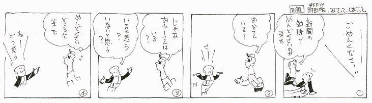 f:id:nakagakiyutaka:20180812082030j:plain