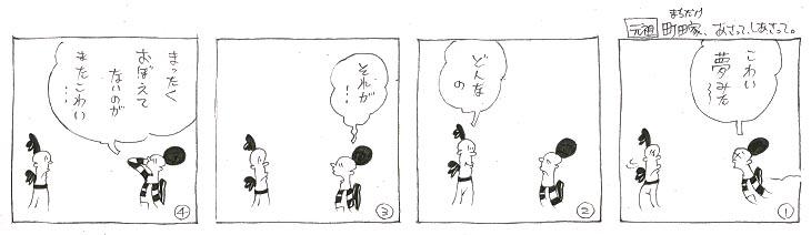 f:id:nakagakiyutaka:20180812082123j:plain