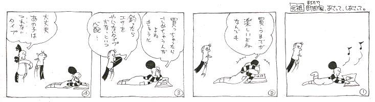 f:id:nakagakiyutaka:20180812082212j:plain