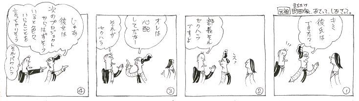f:id:nakagakiyutaka:20180812082300j:plain