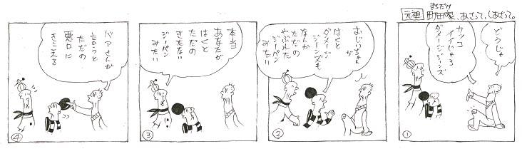 f:id:nakagakiyutaka:20180813100102j:plain
