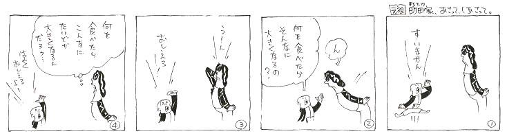 f:id:nakagakiyutaka:20180813100237j:plain
