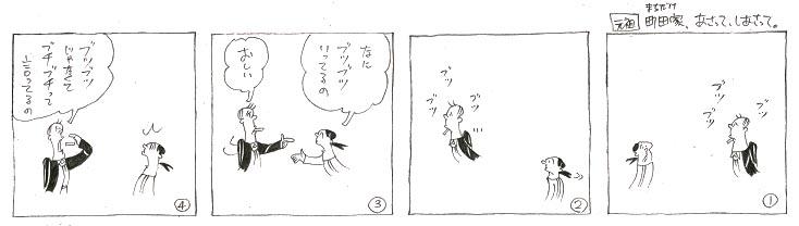 f:id:nakagakiyutaka:20180813100334j:plain