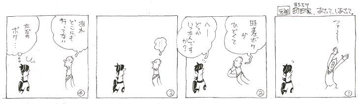 f:id:nakagakiyutaka:20180813100411j:plain