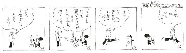 f:id:nakagakiyutaka:20180822223735j:plain