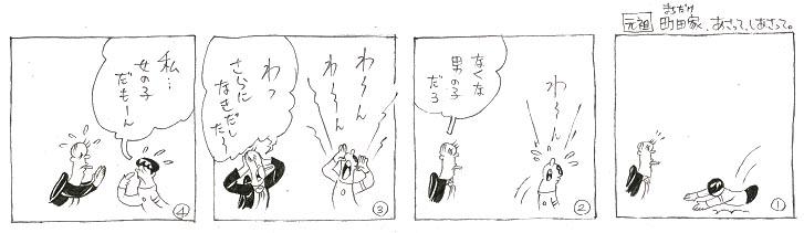 f:id:nakagakiyutaka:20180822223836j:plain