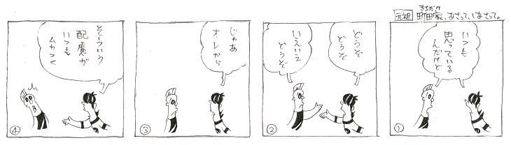 f:id:nakagakiyutaka:20180822224124j:plain