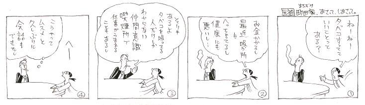 f:id:nakagakiyutaka:20180822224206j:plain