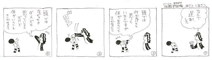 f:id:nakagakiyutaka:20180824063115j:plain