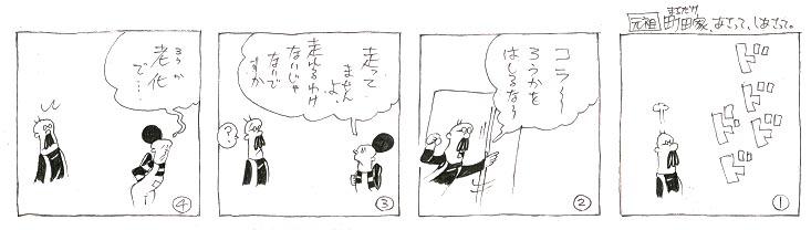 f:id:nakagakiyutaka:20180824063440j:plain