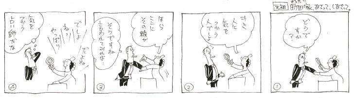 f:id:nakagakiyutaka:20180824091912j:plain