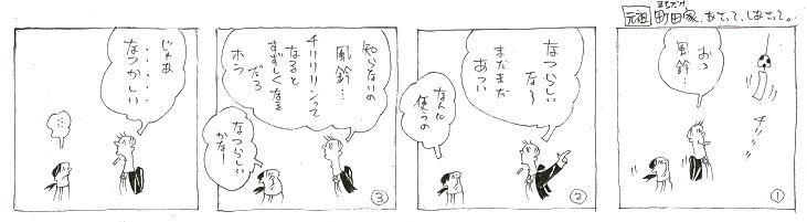 f:id:nakagakiyutaka:20180905095258j:plain