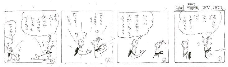 f:id:nakagakiyutaka:20180905095354j:plain