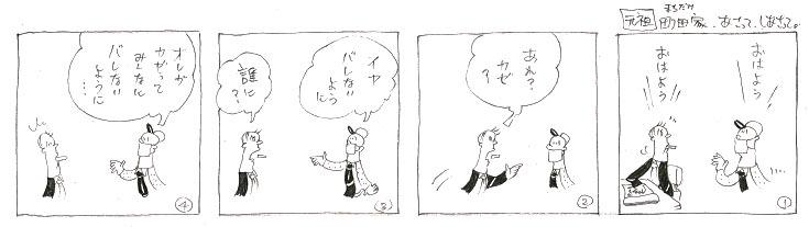 f:id:nakagakiyutaka:20180905095453j:plain