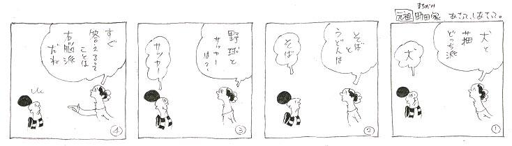 f:id:nakagakiyutaka:20180905095547j:plain