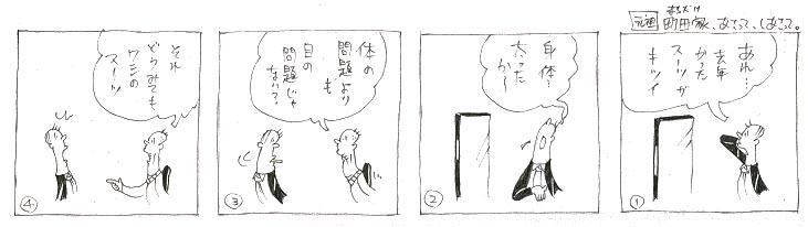 f:id:nakagakiyutaka:20180906073814j:plain
