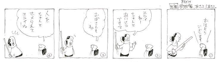 f:id:nakagakiyutaka:20180906073906j:plain
