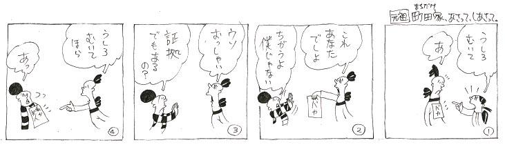 f:id:nakagakiyutaka:20180915223656j:plain