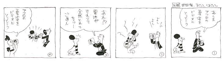 f:id:nakagakiyutaka:20180915224001j:plain