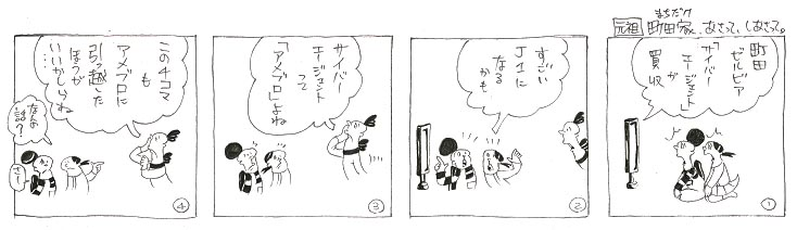 f:id:nakagakiyutaka:20180928101621j:plain