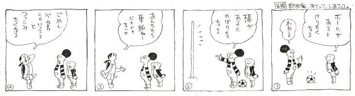 f:id:nakagakiyutaka:20181005082626j:plain