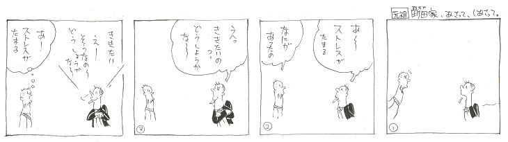 f:id:nakagakiyutaka:20181111054837j:plain