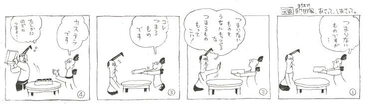 f:id:nakagakiyutaka:20181111055018j:plain