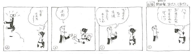 f:id:nakagakiyutaka:20181111055111j:plain