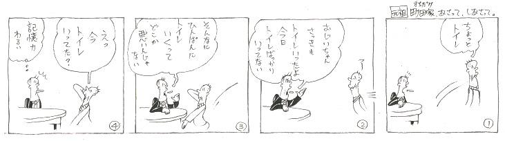 f:id:nakagakiyutaka:20181115113054j:plain