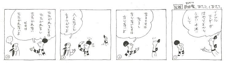 f:id:nakagakiyutaka:20181219070718j:plain