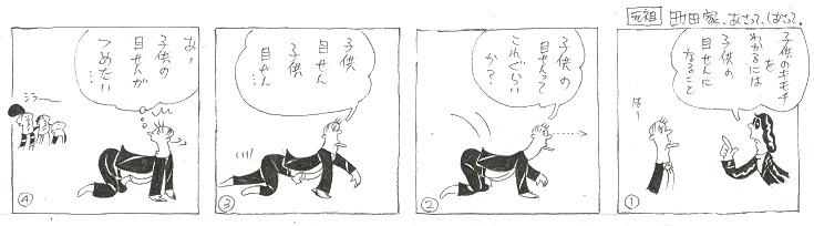 f:id:nakagakiyutaka:20190103073210j:plain