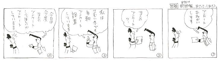 f:id:nakagakiyutaka:20190108090329j:plain