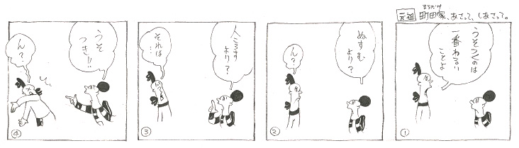 f:id:nakagakiyutaka:20190108090546j:plain