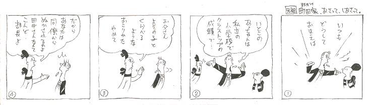 f:id:nakagakiyutaka:20190108090632j:plain
