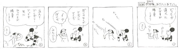 f:id:nakagakiyutaka:20190108091240j:plain