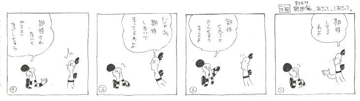 f:id:nakagakiyutaka:20190221001520j:plain