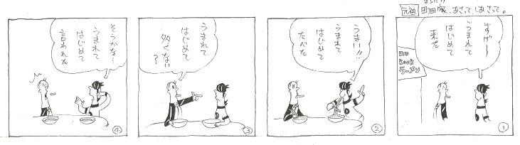 f:id:nakagakiyutaka:20190222004621j:plain