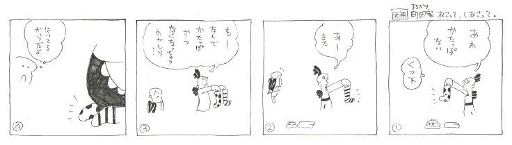 f:id:nakagakiyutaka:20190223003830j:plain