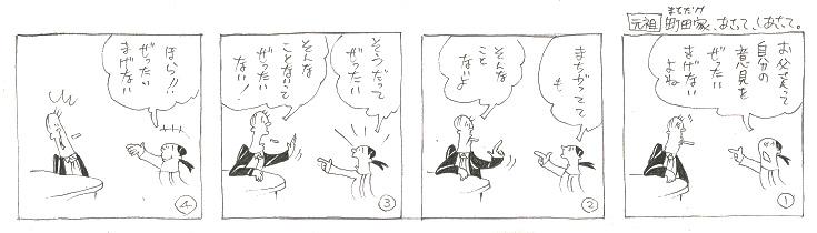 f:id:nakagakiyutaka:20190224004227j:plain