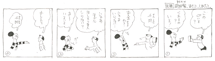 f:id:nakagakiyutaka:20190225003316j:plain