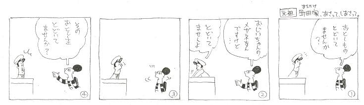 f:id:nakagakiyutaka:20190227002412j:plain