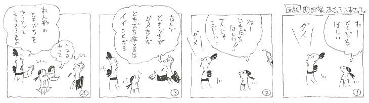 f:id:nakagakiyutaka:20190228080517j:plain