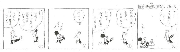 f:id:nakagakiyutaka:20190301144016j:plain