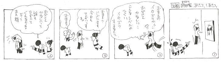 f:id:nakagakiyutaka:20190301144118j:plain