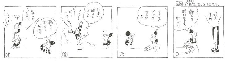 f:id:nakagakiyutaka:20190301144302j:plain
