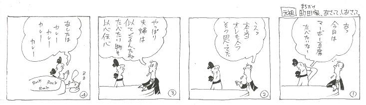 f:id:nakagakiyutaka:20190301144350j:plain