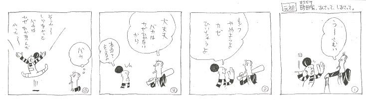 f:id:nakagakiyutaka:20190301144839j:plain