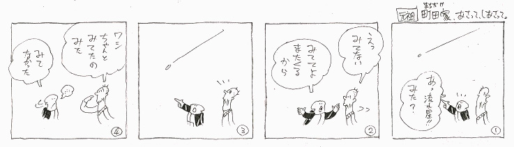 f:id:nakagakiyutaka:20190301144959j:plain
