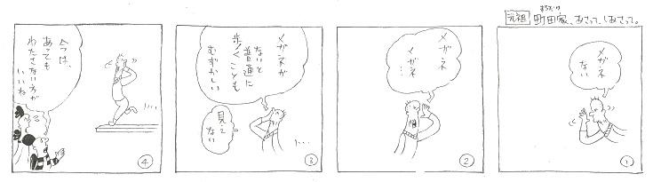 f:id:nakagakiyutaka:20190310103315j:plain